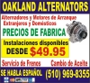 Oakland Alternators